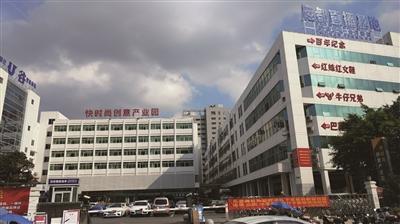 欧洲冠军杯位于鹿城中国鞋都二期化工路的鞋都直播基地